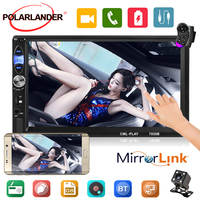 2 Din 12V 2018 New AUX USB TF MP5 MP4 7'' Touch Screen Bluetooth Multi languages Mirror Link Car Radio Stereo