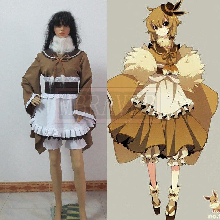 eevee costume pattern - photo #43