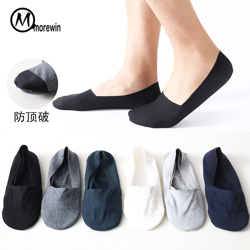 5Pairs/lot Cotton Men's Socks Invisible No Show Non-Slip Low Cut Socks Male Breathable Business Socks Slippers Summer Morewin