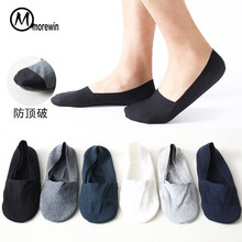 5Pairs/lot Cotton Mens Socks Invisible No Show Non-Slip Low Cut Male Breathable Business Slippers Summer Morewin