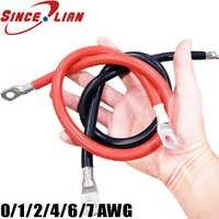 0AWG 1AWG 2AWG 4AWG 6AWG 7AWG SiliconeCord câble de connexion haute puissance fil de silicium batterie onduleur câble d'extension