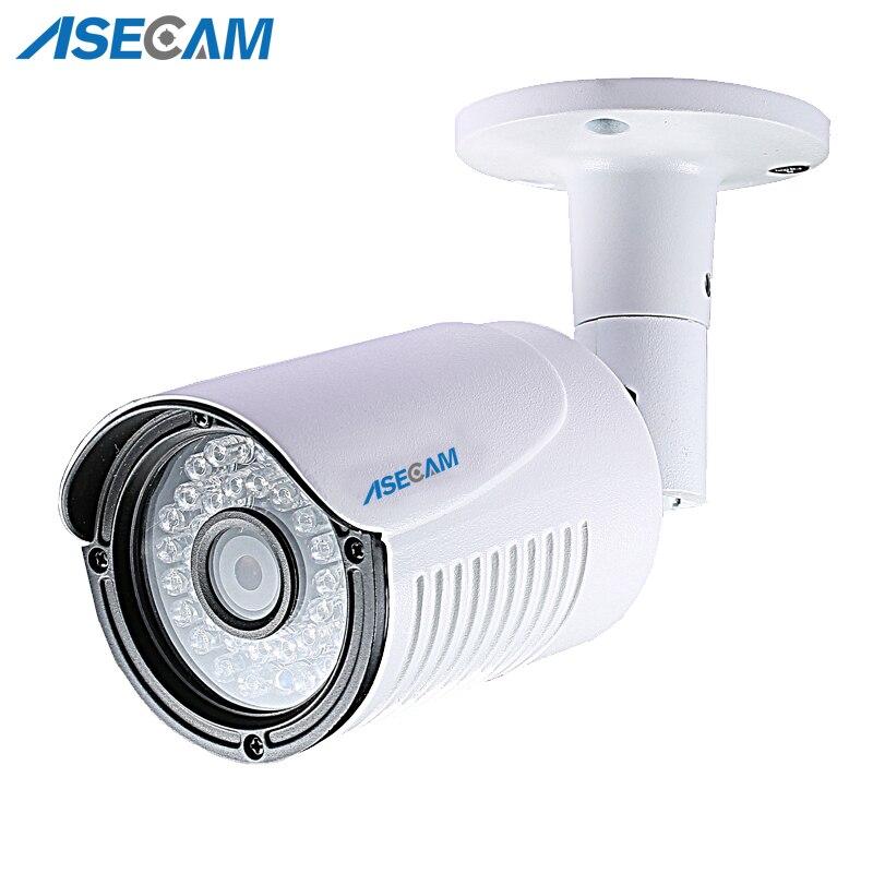 New Product 3MP HD Full 1920P Security Camera White Metal Bullet CCTV AHD Surveillance Waterproof 36