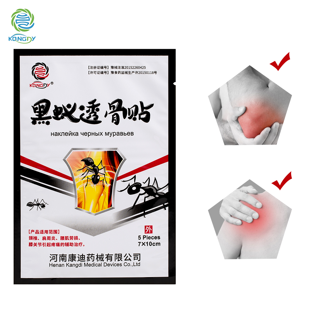 KONGDY Brand 10 Pieces Chinese Far-infrared Therapy Pain Relief Patch Arthritis/Back Adhesive Black Plaster Muscle Pain Killer kongdy brand 10 bags 20 pieces adhesive sheet bamboo vinegar foot patch removing toxins foot plaster foot cleansing pads