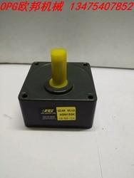 4GN-boîte de vitesse 25W | Série 4GN, régulation de la vitesse fixe, moteur de réduction du engrenage, spécial original