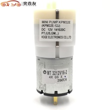 Мощный воздушный насос высокого давления постоянного тока DC6V-12V микро насос для медицинского кислородного воздушного насоса