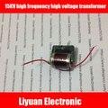 Free shipping 15KV high frequency high voltage transformer / booster coil inverter / Plasma lighter / Ignition Kit