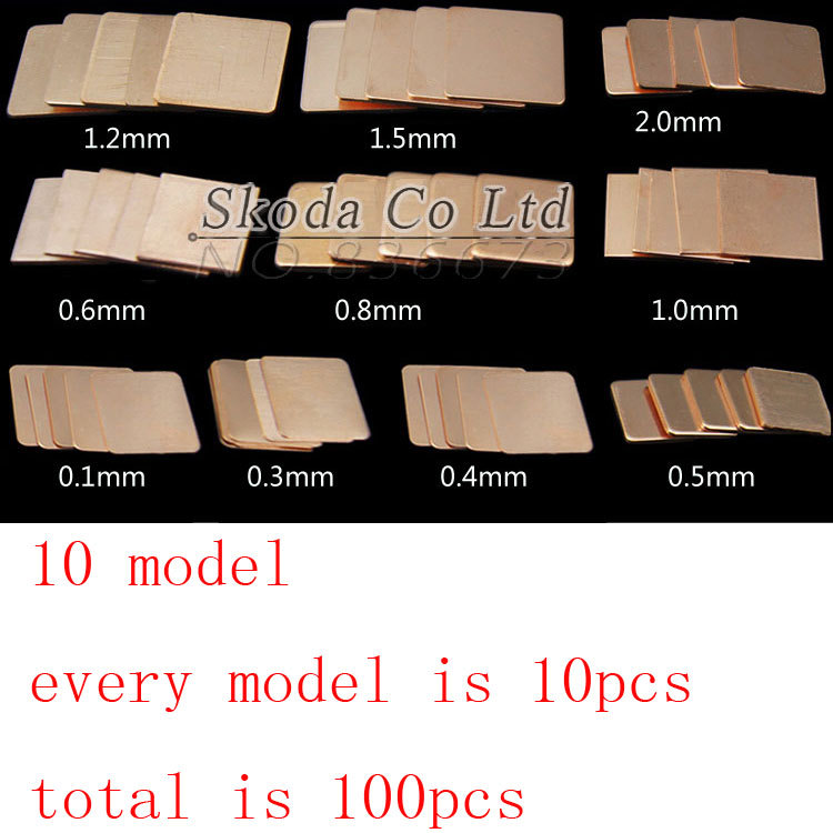 Free Shipping 100 Pcs /set 15*15mm Thermal Conductive Pad Copper Mat 0.1/0.3/0.4/0.5/0.6/0.8/1.0/1.2/1.5/2.0  Cooling Copper