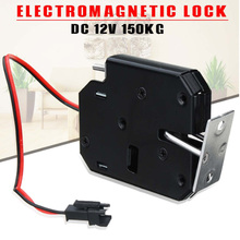 12V 2A Electric Magnetic Lock 150KG/330lb Fail Safe Holding Force Electromagnetic Door Access Control System Cabinet Boxes narrow type electric strike electric strike door lock for access control system use power fail lock brand new no or nc model