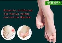 1 pair Freeshipping gel hallux valgus big toe spreader simplifies hallux valgus foot pain Foot Guard Cushion Wholesale