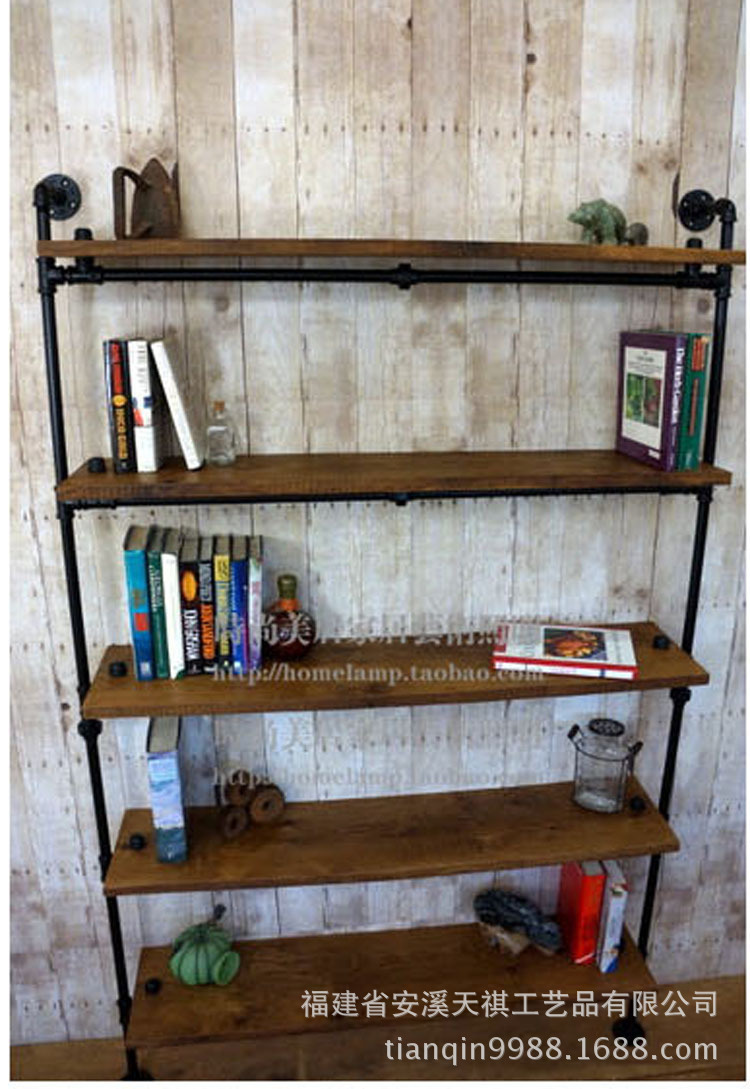 Country Style Bookcase Shelf Shelves