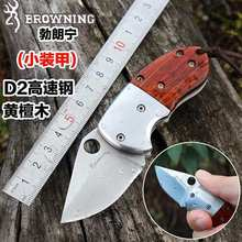 Browning pocket folding knife D2  blade camping survival key chains knives rosewood handle outdoor GIFT