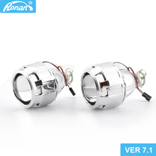 RONAN 2.5 Upgrade 7.1version 8.1 Bi-xenon projector Lens Car Styling Headlight Retrofit DIY H4 H7 Headlamp Lenses Use H1 Bulb