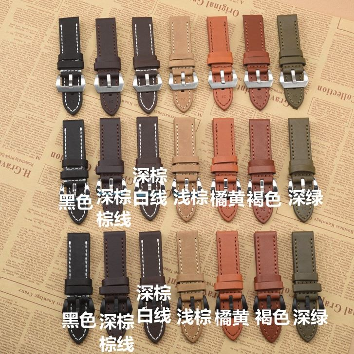 Mushi Black Brown Leather  watchband16 pcs black brown