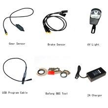BAFANG Mid-Drive двигатель аксессуары датчик передачи/Датчик тормоза/6 в головной свет/USB Кабель для программирования/2A зарядное устройство/BBS гаечные ключи инструменты