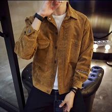 2017 Spring Autumn Hot Corduroy Jackets Men Long Sleeve Turn Down Collar Slim Solid Bomber Jacket Gray Brown Khaki Outwear Coats цена 2017