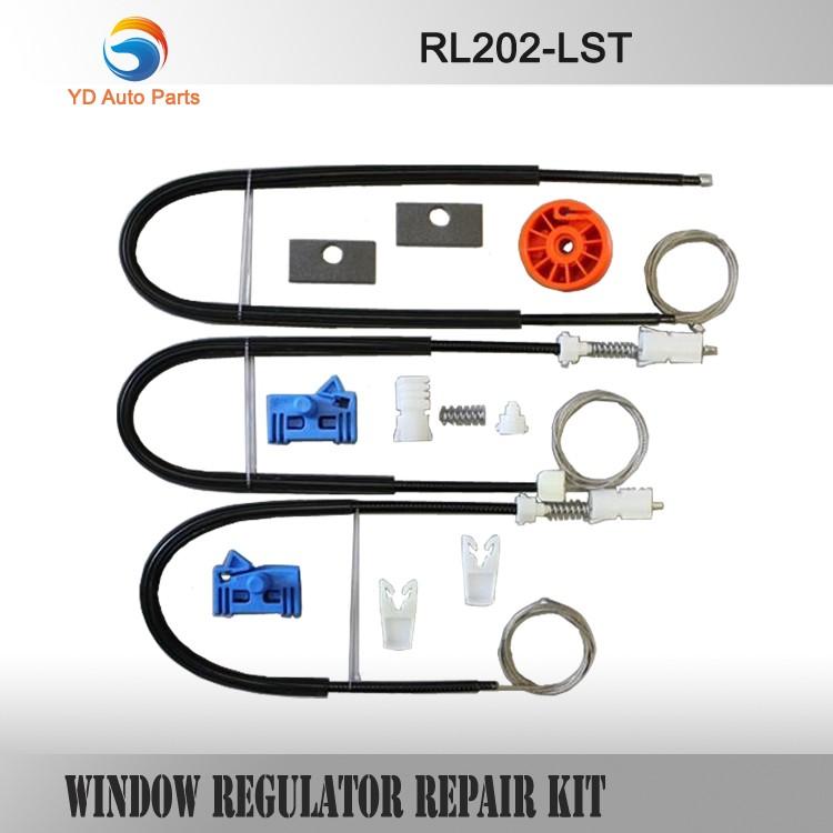 RL202-LST