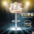 Отдел регистрации и красоты корона бар кресельный подъемник председательстве высокие стулья модные контракт барный стул