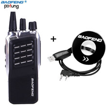 Baofeng BF-888S(II) 400-470MHz Walkie Talkie 65-108MHz Aamdor Communicator Upgrade Version of BF-888S+USB Programming Cable