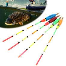 5Pcs/Lot Fishing Floats 3+2G/4+2G/5+2G/6+2Gg For Carp Fish Tackle Tools