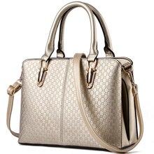 Мода PU Кожаные сумки лоскут Сумки женщины Плеча сумки ОЛ стиль леди сумка известного бренда дизайн Сумки высокого качества бесплатно доставка(China (Mainland))