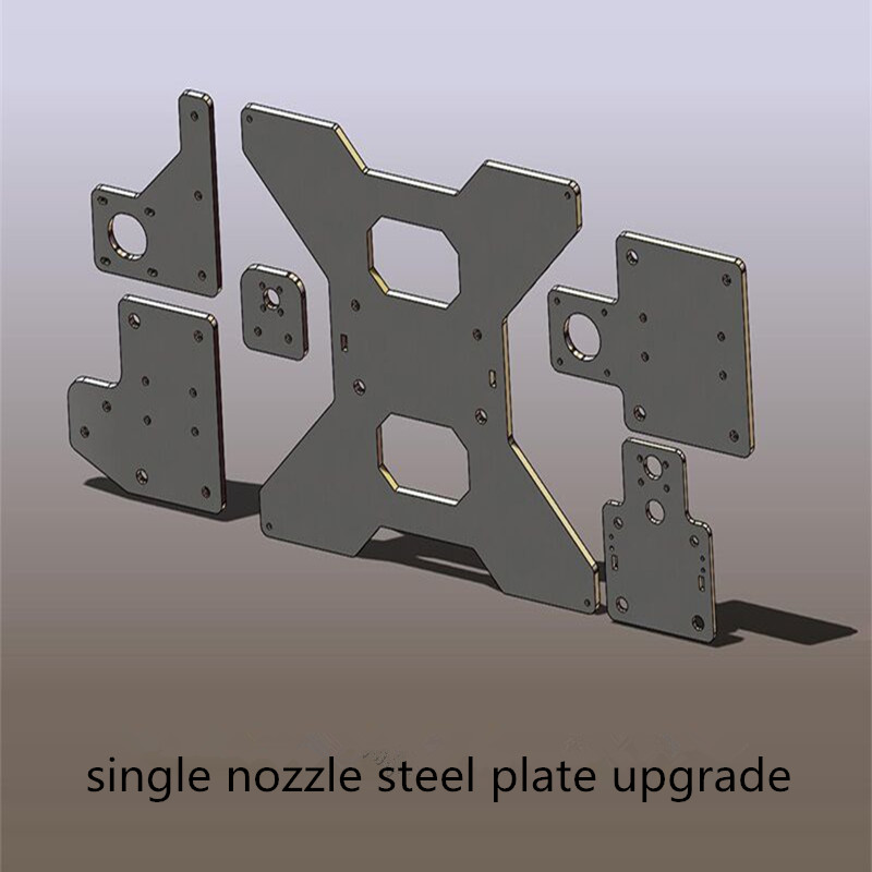 steel plate upgrade parts for HE3D EI3 single extruder DIY 3D printer upgrade parts hanging battery haeundae and extended mounting plate