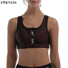 Phevos 2018 New Sexy Women Sports Bra High Quality Yoga Breathable Vest Top Running Shockproof Fitness Brassiere Female 1771