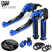 CNC Motorcycle Motorbike levers Folding Brake Clutch Levers handle grips end FOR YAMAHA YZF R25 R3 YZF R25 YZF R3 2015 2016 2017