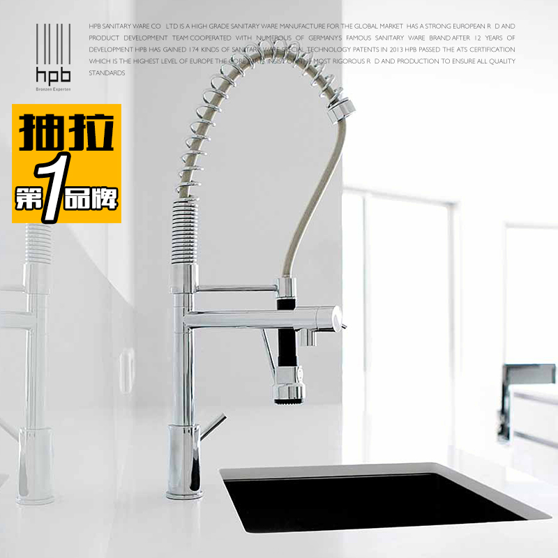 send all copper pull type single hole hot and cold kitchen faucet sink wash basin