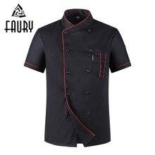 0434cfc69bd Unisex Casual suave Chef chaquetas manga corta oblicuo Collar doble  Breasted cocina restaurante comida Serive uniforme