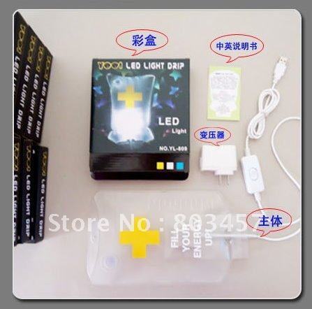 Innovative Hospital Bag Shaped Lamp,with power fountion include Color Changeable,Light LED, Hanging Drip Size. Funny DIY item.
