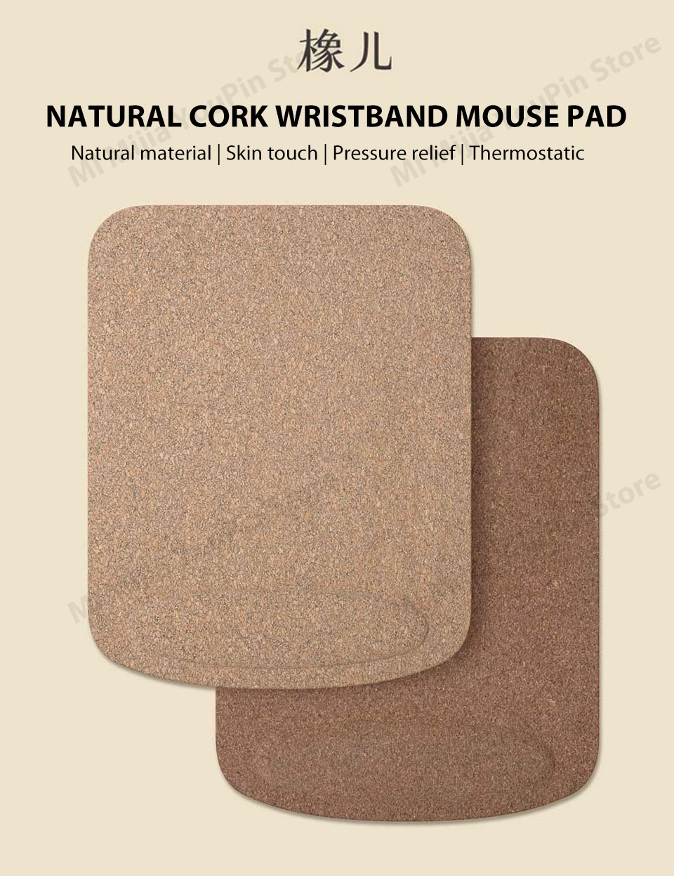 Xiaomi Youpin Mouse Pad Waterproof Skin Friendly Oak Coating Ergonomic Mouse Mat With Wrist Rest For Wired Wireless Gaming Mouse (1)