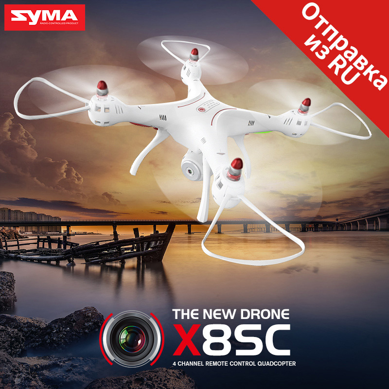 SYMA Official X8SC RC Drone with Camera HD 2MP 4CH Remote Control Dron RC Helicopter Fixed High Quadcopter Aircraft Drones