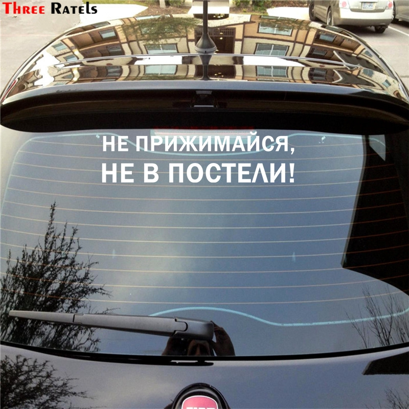 Image 2 - Three Ratels TZ 1332# 10*37.6cm 15*56.5cm 1 2 pieces car stickers Do not snuggle up it is not on bed funny car sticker auto deca-in Car Stickers from Automobiles & Motorcycles