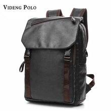 VIDENG POLO Famous Brand Preppy Style Leather School Backpack Bag For Men Casual Daypacks mochila male Travel Backpack