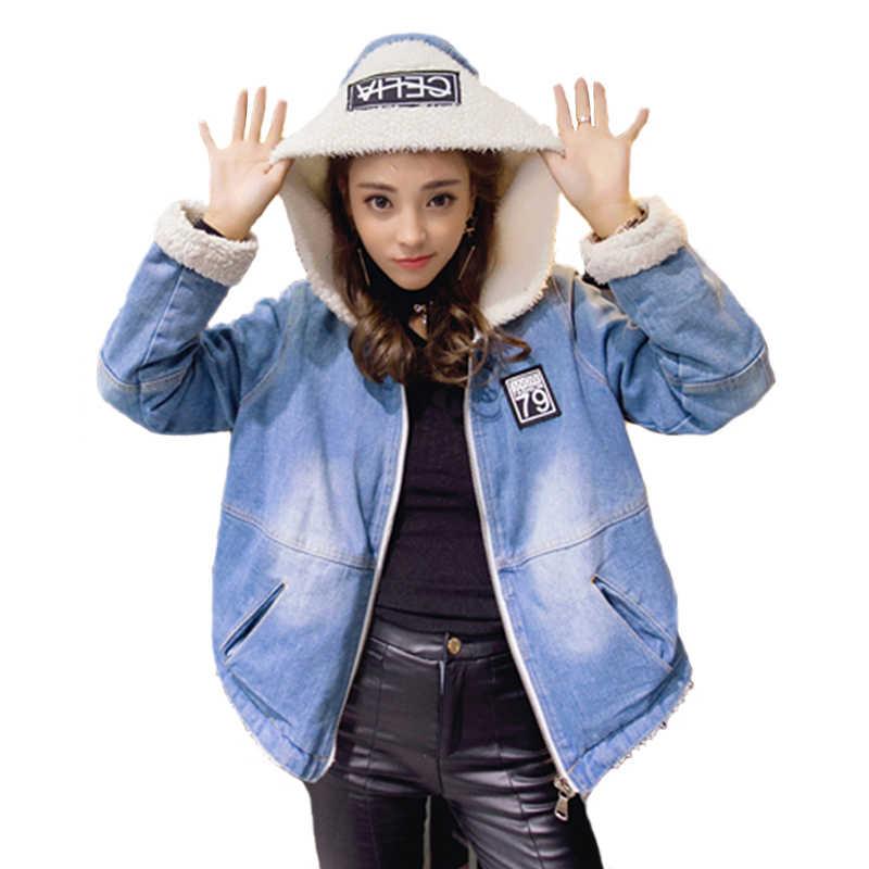 441a3e146e6 Вышивка с капюшоном женские большие размеры Модные бурелом ягненка джинсовая  куртка с длинным рукавом свитер теплая