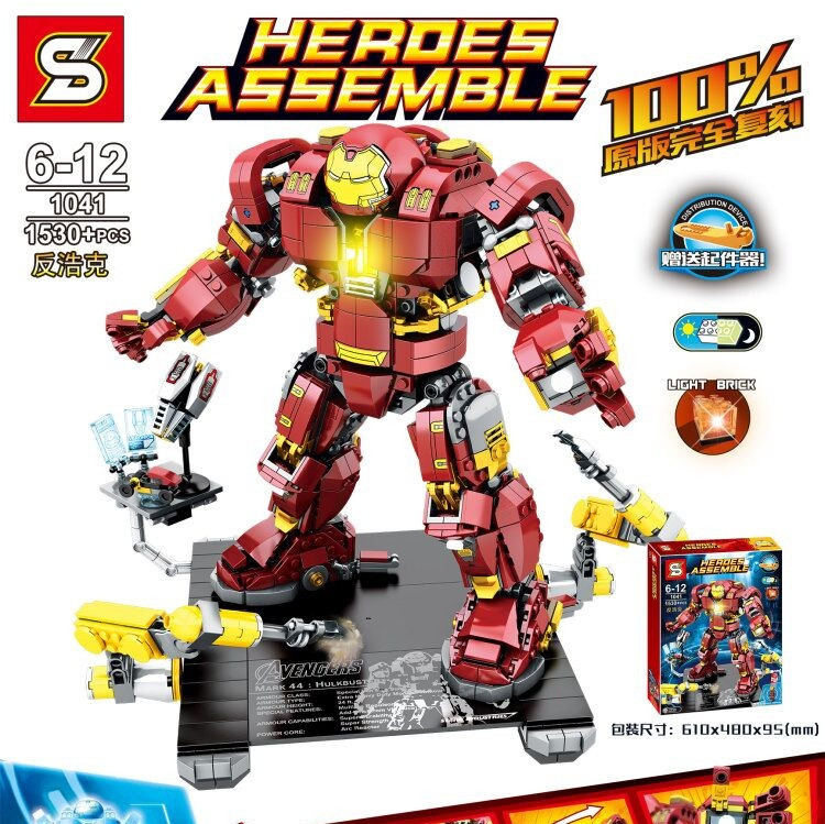 2018 NEW 1530PCS Super Heroes Avengers 2 Age Of Ultron Big Ironman Iron Man Building Blocks Bricks Toys Children Gifts SY1041 [bainily]511pcs superheroes space station iron man base attack on avengers tower model diy building blocks bricks toys