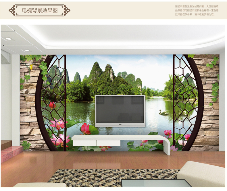 fashion desktop photo wallpaper 3d roll parede paper mural tapete for living room wall paper. Black Bedroom Furniture Sets. Home Design Ideas