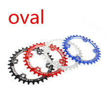 DECKAS oval MTB chain ring Mountain bike bicycle ccrankset plate chainring BCD 96mm 32-42T for 7-11Speed M7000 M8000 M9000