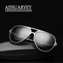 Sunglasses for men polarized driving eyeglasses fashion Aluminum magnesium light optical prescription male boy designer new