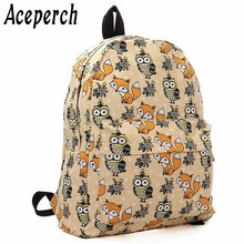 2a9eab8108fb Оригинальный Новый с рисунком совы для девочек с лисой/мальчик студент  сумка Для женщин Путешествия