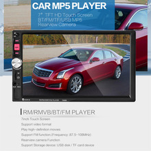 Cimiva 7 Inch Car Video Player with HD Touch Screen Bluetooth Stereo Radio Car MP3 MP4 MP5 Audio USB Auto Electronics