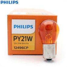 필립스 비전 PY21W S25 BAU15s 12496CP 앰버 색상 표준 원래 차례 신호 램프 주차 빛 중지 빛 도매 10pcs