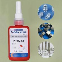 Средство для удаления ржавчины K-0242 50 г синий жидкий анаэробный клей герметик винт Быстрый отверждающий клей фиксатор для удаления резьбы Ferrugem