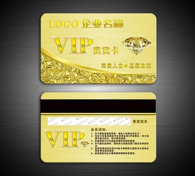 1000 pcs free shipping plastic business card two side printing vip 1000 pcs free shipping plastic business card two side printing vip custom card print pvc card gold matte business card pvc in business cards from office reheart Gallery