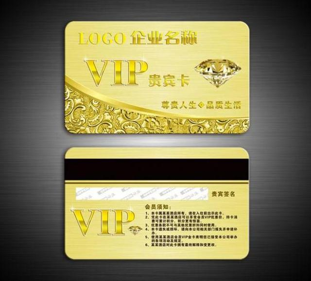 1000 pcs free shipping plastic business card two side printing vip 1000 pcs free shipping plastic business card two side printing vip custom card print pvc card colourmoves