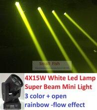 DHL Бесплатная доставка светодиодный Луч Moving головной свет 4X15 Вт белый Светодиодная лампа супер яркий луч светодиодное освещение сценический Эффект диско оборудование