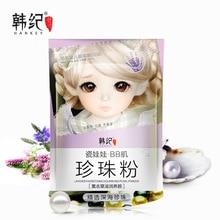 Pearl Powder Essence Facial Mask Korean Cosmetics Fade Spots Whitening Moisturizing Skin Care Beauty Anti Wrinkle Aging Masks