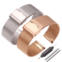 Milanese Watchbands 16 18 20 22 24mm Stainless Steel Woven Watch Band Bracelet Black Metal Strap
