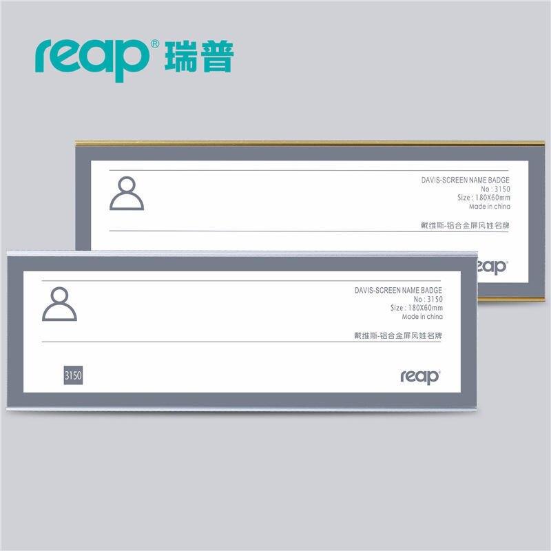 5-Pack REAP 3150 Дэвис 180*60 мм Arylic офис знак крытый настенное крепление стикер держатель знака дисплей информация плакат знак двери