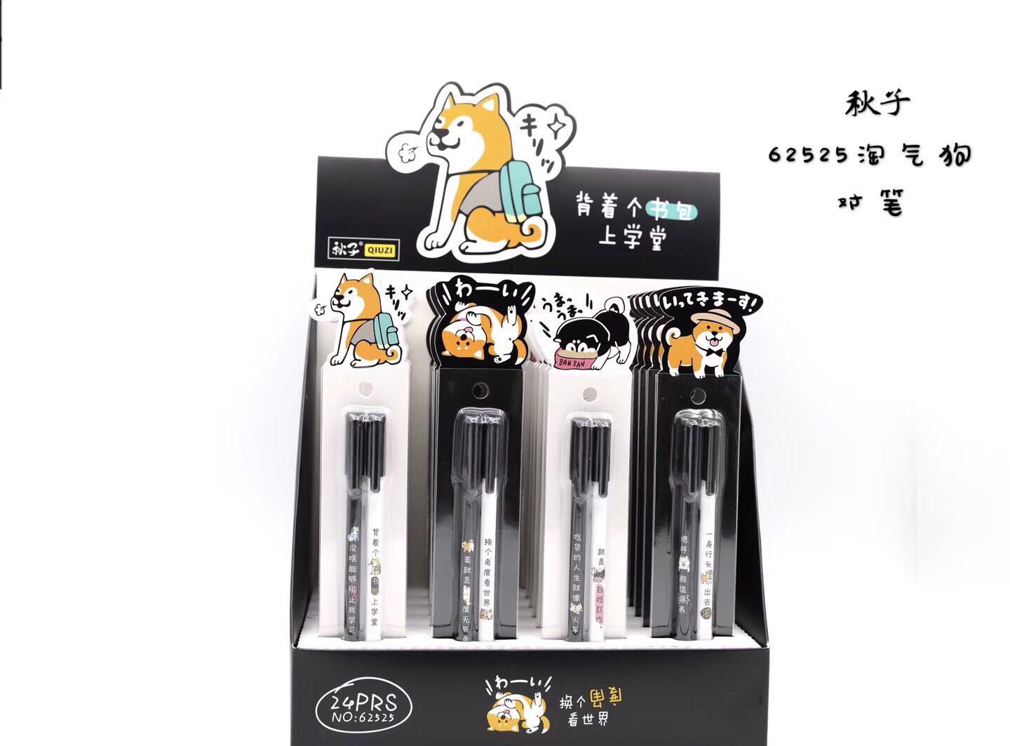 2 Pcs/pack Naughty Shiba Gel Pen Promotional Gift Stationery School & Office Supply